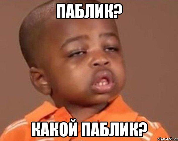 kakoy-pacan_18851415_orig_