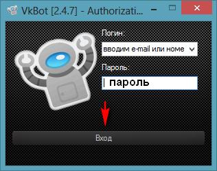 Скачать программу чистки вконтакте скачать программу рисования андроида