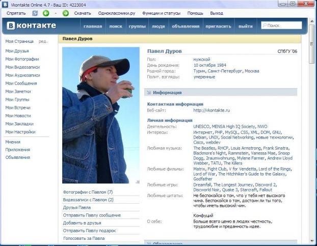 Бесплатная накрутка лайков, подписчиков, репостов
