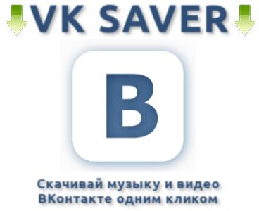 VKSaver