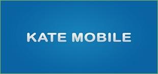 Kate Mobile для Android бесплатно скачать