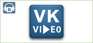vkvideo бесплатно скачать