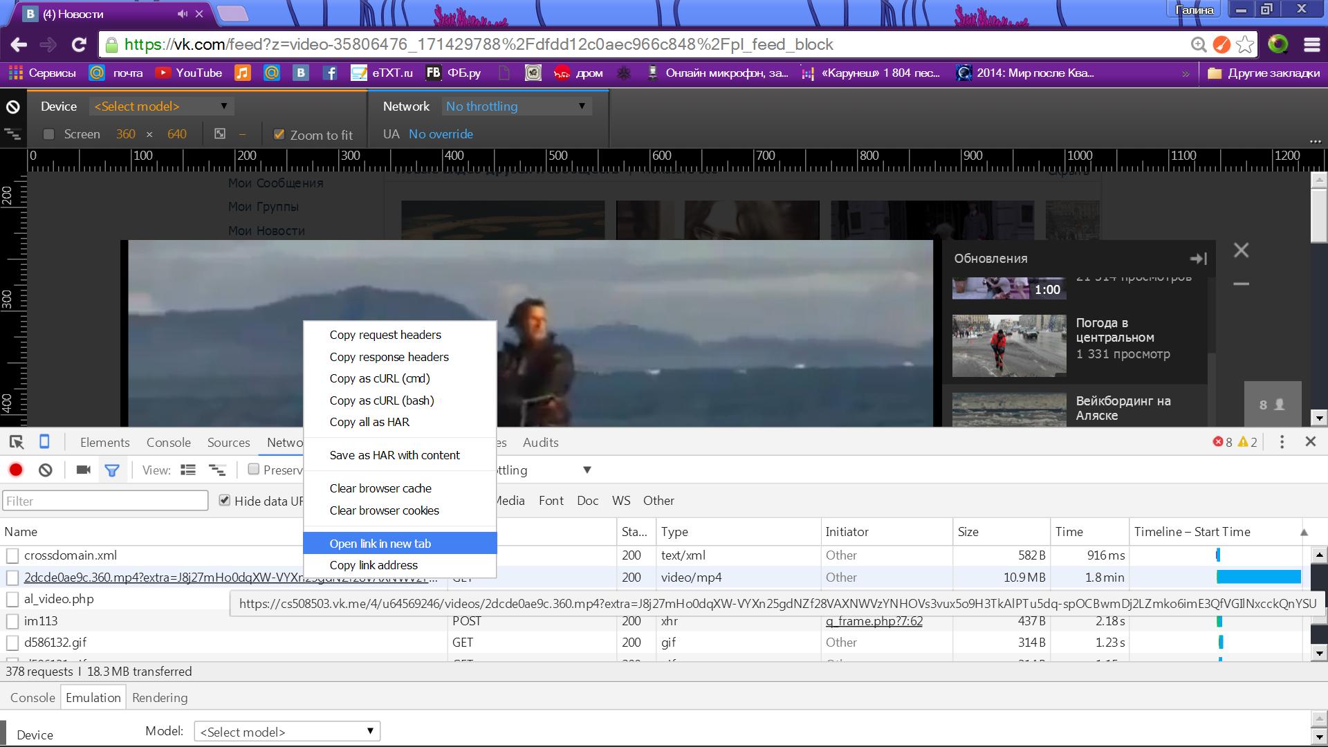 Скачать видео вконтакте без программ бесплатно
